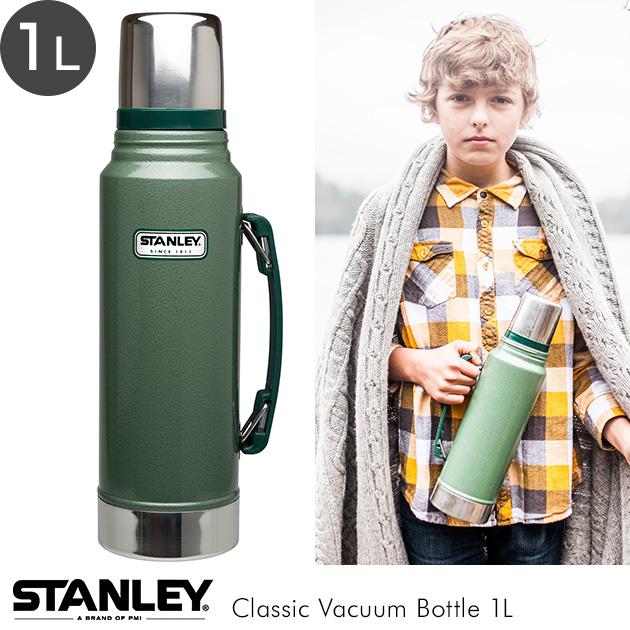 スタンレー 水筒 ボトル 1L