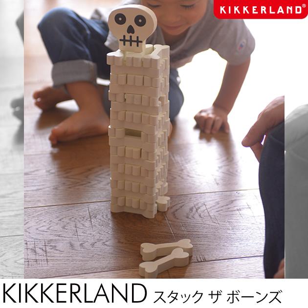 ジェンガ おしゃれ ドクロ kikkerland