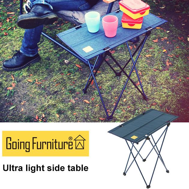 サイドテーブル,折りたたみ,おしゃれ,アウトドア,キャンプ