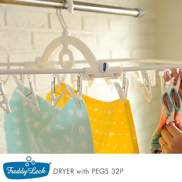 フレディレック.洗濯ハンガー,32ピンチ