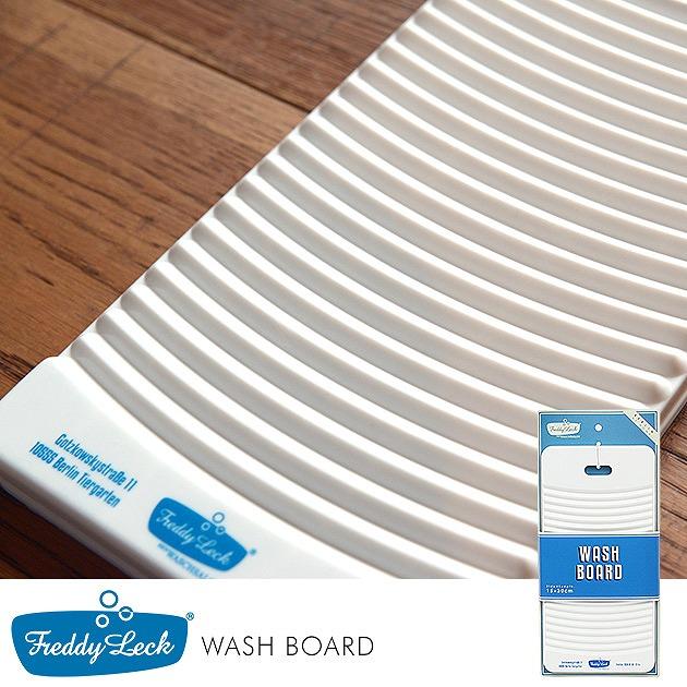 フレディレック,ウォッシュボード,洗濯板