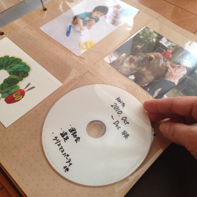 1000枚アルバム-6