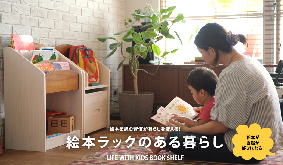 page_1505kodomo_00