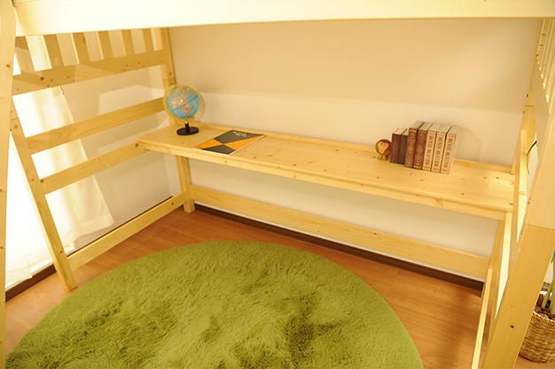 ハンモック付きベッド