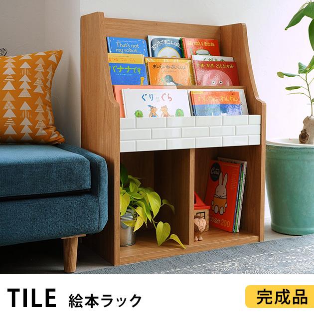 こどもと暮らしオリジナルの絵本棚