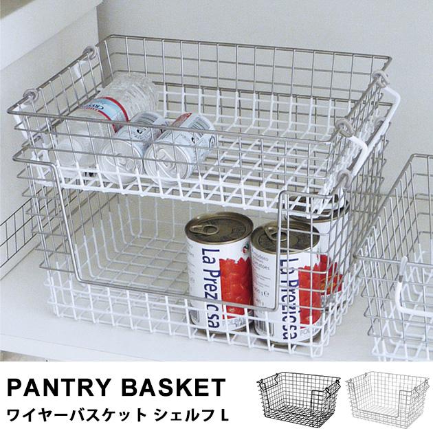 キッチン収納向けのワイヤーバスケット