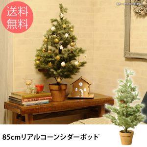 KA-05371クリスマスツリー