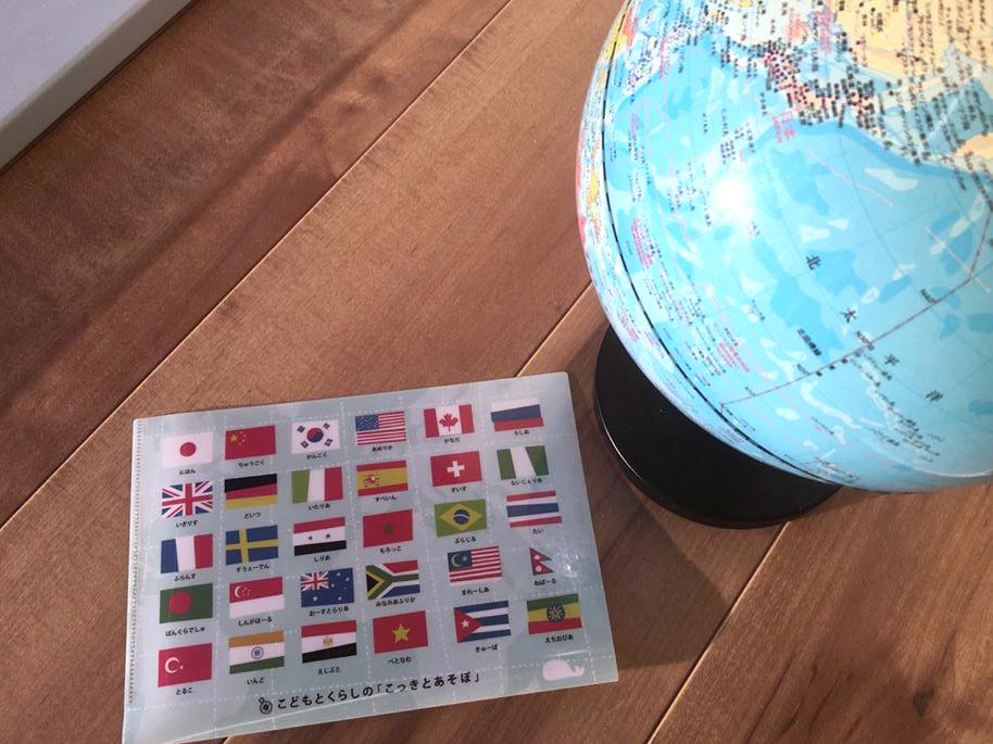 こどくらの世界地図