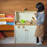 関家具のノラシリーズ木製ミニキッチン