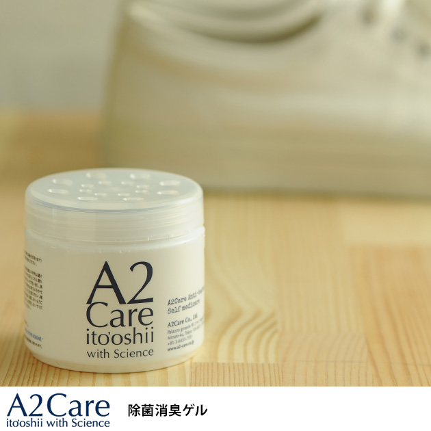 A2Care エーツーケア 除菌消臭ゲル