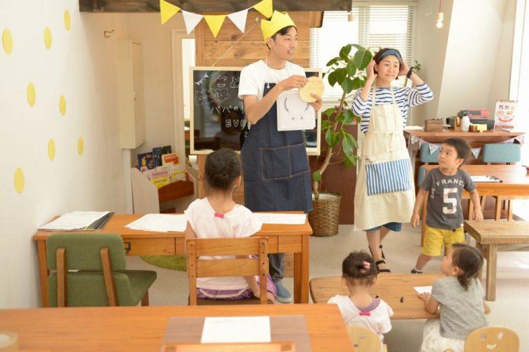 保育園や塾が第二のリビングに