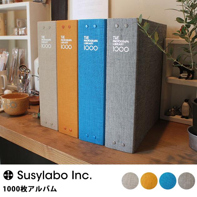 Susylabo スージーラボ THE PHOTOGRAPH LIBRARY(ザ フォトグラフライブラリー)  1000枚アルバム