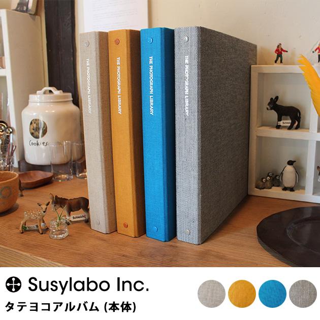 Susylabo スージーラボ THE PHOTOGRAPH LIBRARY(ザ フォトグラフライブラリー) タテヨコアルバム