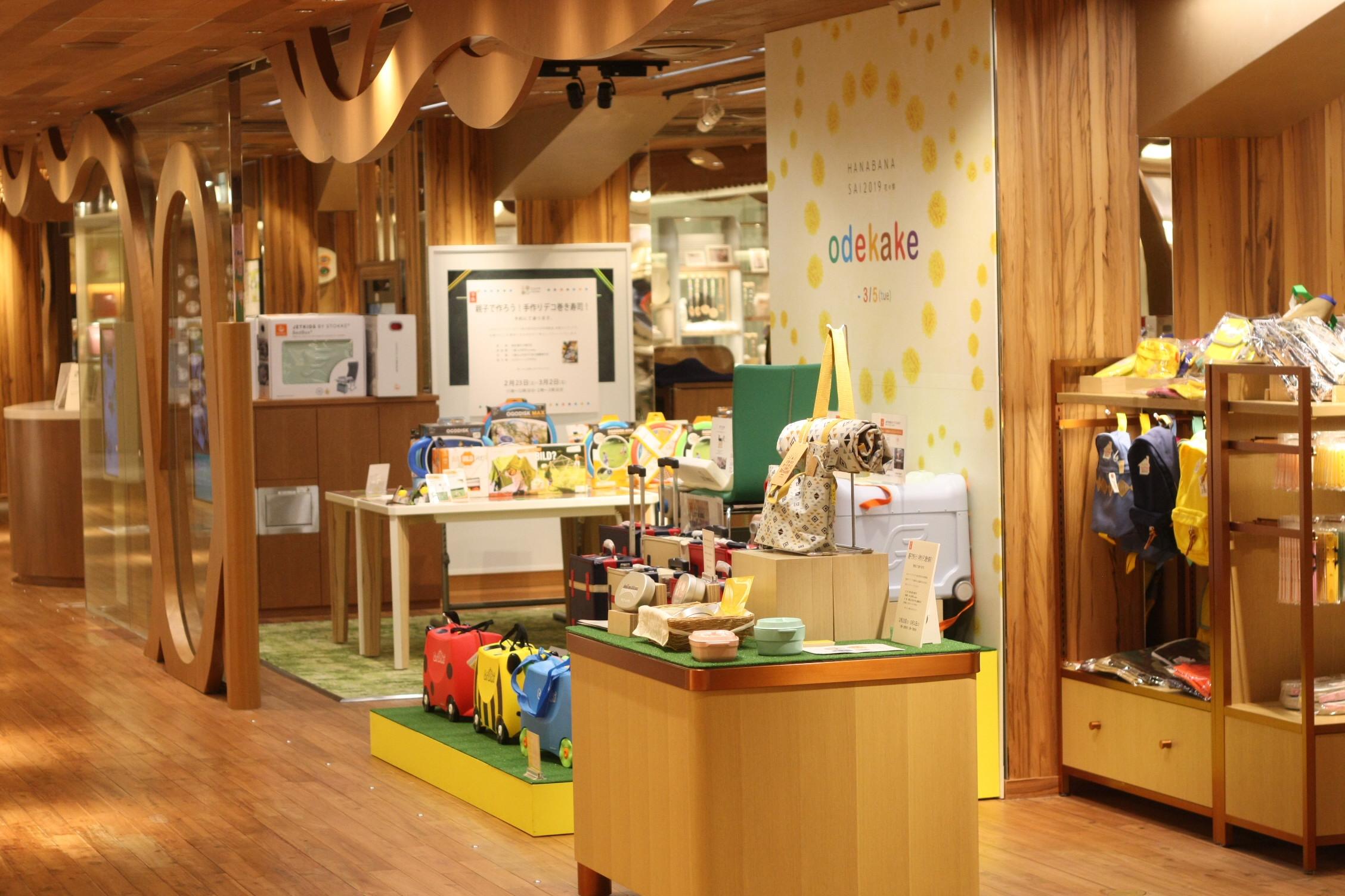 伊勢丹新宿店でこどくらのお弁当箱を販売