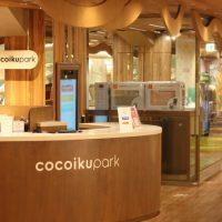 伊勢丹新宿店でこどもと暮らしのお弁当箱が期間限定販売