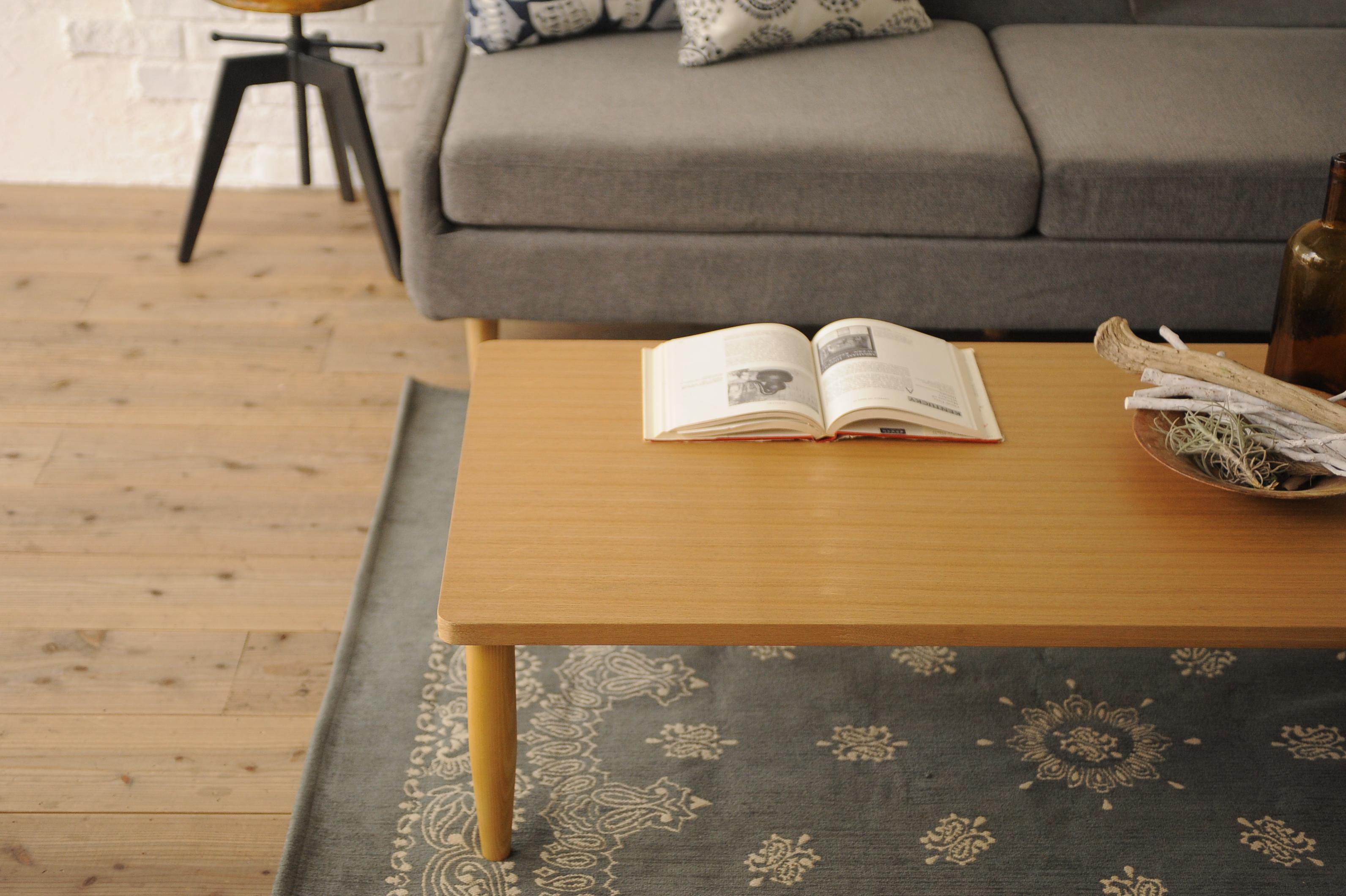 かぞくのソファと相性がぴったりのかぞくのローテーブル