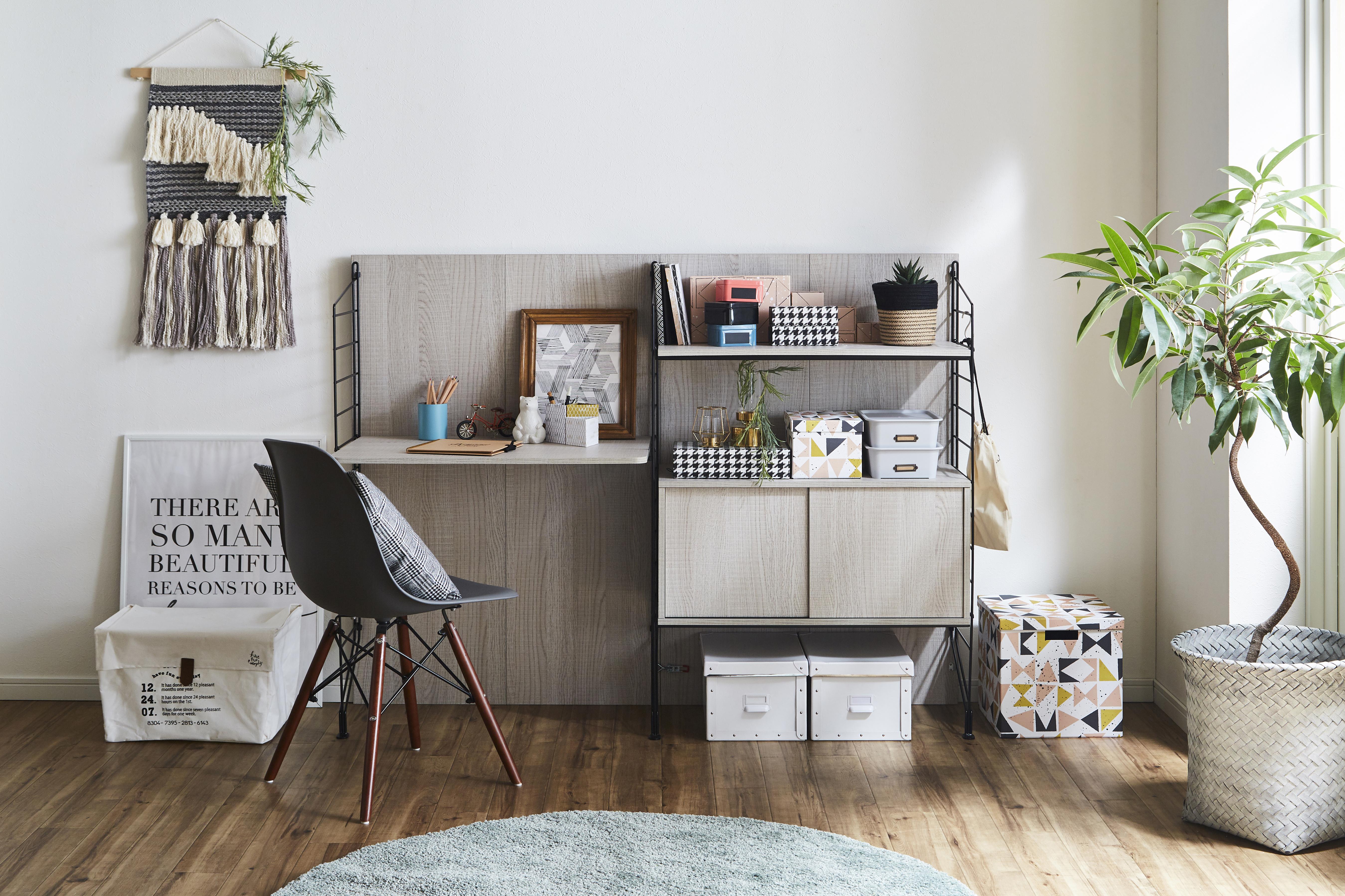 好きなパーツを組み合わせる新感覚のユニット家具ezbo(イジボ)