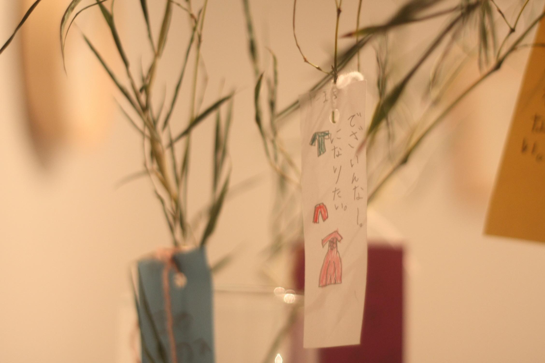 七夕のときに笹を花瓶に入れて願い事を書く