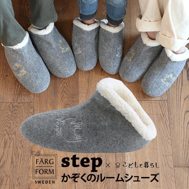 FARG&FORM×こどもと暮らし moz(モズ) ナポレオンシューズ step