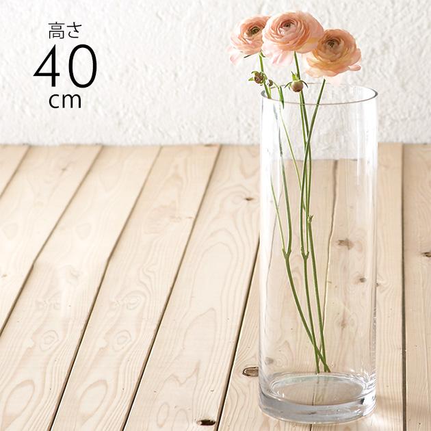 フラワーグラス ロング 高さ40cm