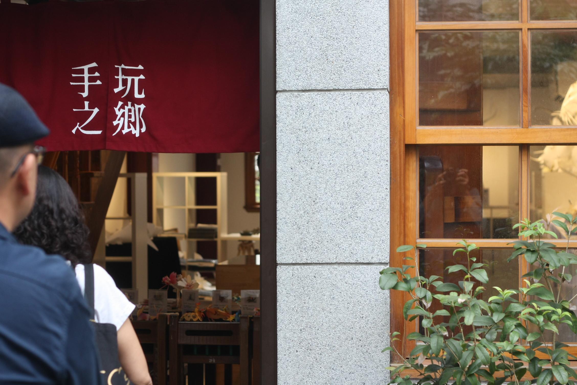 台湾のペーパークラフト