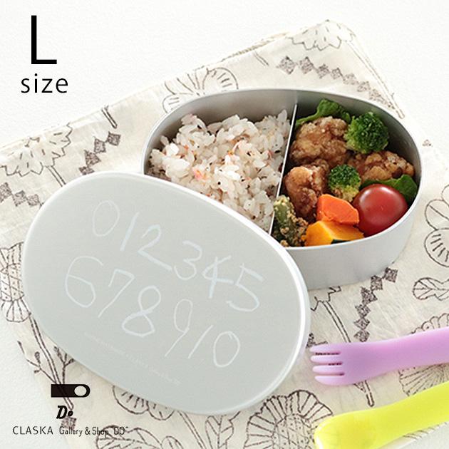 CLASKA DO クラスカ ドーワタナベマキさんと作ったアルミ弁当箱 内フタ付き L