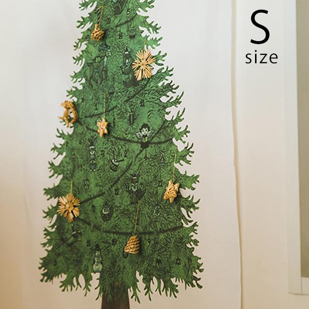 nunocotoクリスマスツリータペストリー(小) さこももみ