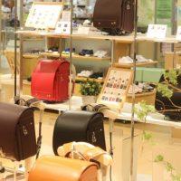 伊勢丹浦和店にてこどもと暮らしのランドセルの展示会を行います。