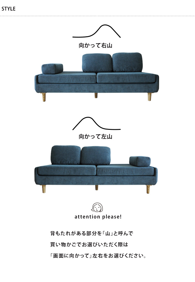 模様替えが楽しくなるかぞくのソファ
